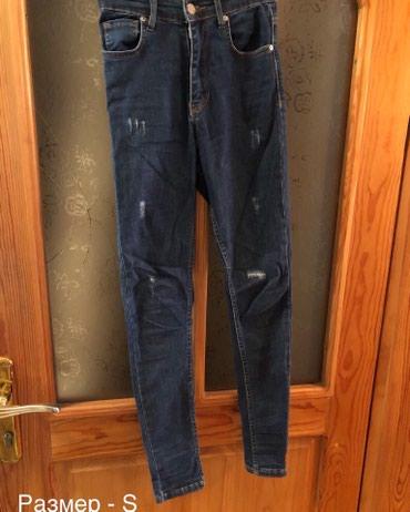 брюки джинсы комбинезоны в Азербайджан: Узкие и обтягивающие джинсы Фирма - The Bark Новые !