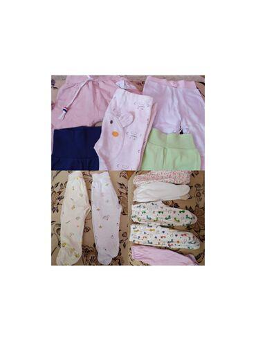 Детская одежда и обувь - Беловодское: Детские вещи в отличном состоянии