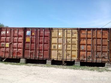 Сдается складские помещения в Бишкек