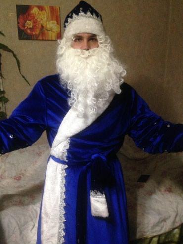 Продаю кастюм деда мороза. Делал для в Бишкек
