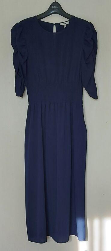 "Платье брэнд ""coton"" темно синее"