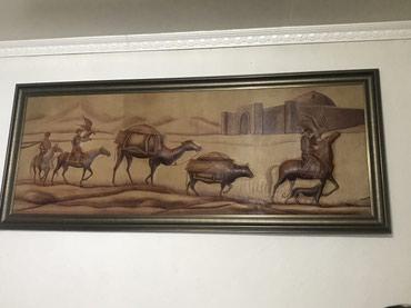 Картинка из кожи первый сорт.На в Бишкек