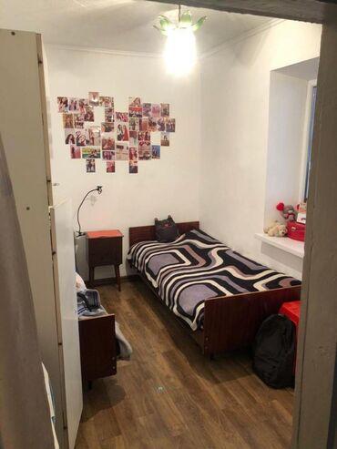 где купить жалюзи на окна в Кыргызстан: Продам Дом 55 кв. м, 3 комнаты