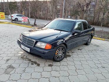 утрожестан 200 цена бишкек в Кыргызстан: Mercedes-Benz C 200 2.2 л. 1995