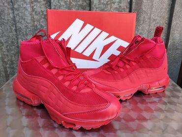 Almers jos komada b poslednji komamoguca - Srbija: Nike Air Max 95 SneakerBoot Bright Red-Nike Pakovanje-NOVO-   Patike s