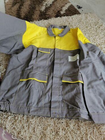 Radnicka jakna nova ne nosena ima jos broja