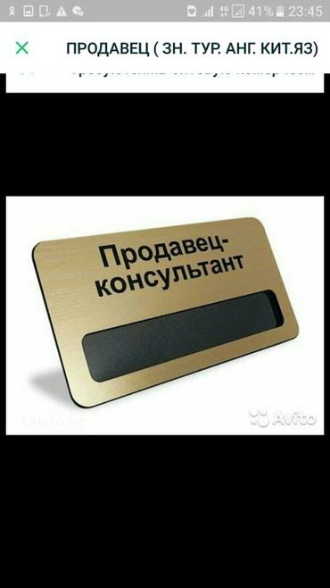 ad-image-51977470