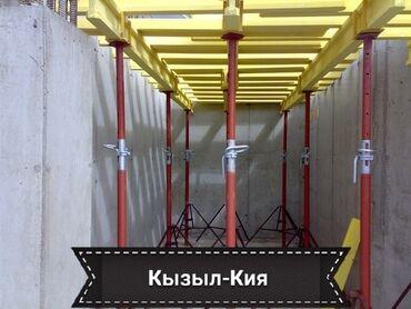 б у дрель в Кыргызстан: Сдам в аренду | Трамбовки, Шуруповерты