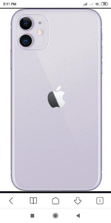 iphone satın almaq - Azərbaycan: IPhone 11 iwlenmiw almaq istiirem  1200  Ищу айфон 11  За 1200  64гб