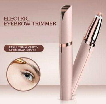 Trimeri - Srbija: Na prodaju trimer za obrve. Veoma praktična stvar za svaku damu