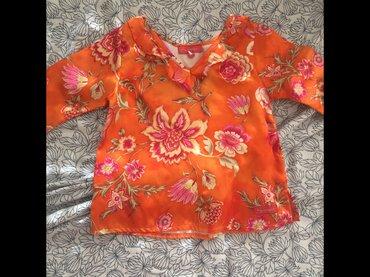 Majica za bebe nova Velicina 18-23 meseci - Belgrade