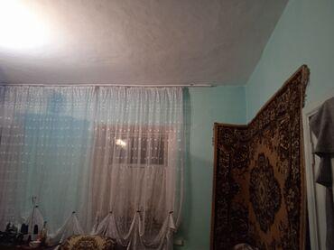 продается дом джалал абад благо в Кыргызстан: Продам Дом 2 кв. м, 4 комнаты