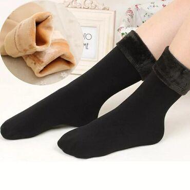 детские термо колготки в Кыргызстан: Термо носки!!!Термоноски – современная разработка. Благодаря