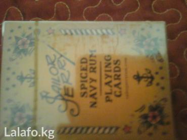 Игральные карты из сша в Бишкек
