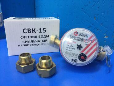 Электромонтажное оборудование - Бишкек: | Бесплатная доставка