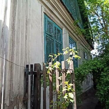 газовые горелки для котлов в бишкеке в Кыргызстан: Продается дом 60 кв. м, 4 комнаты, Без ремонта