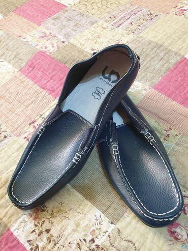 Туфли Кожа Германия, размер 42, цвет - темно-синий НОВЫЕ. Цена