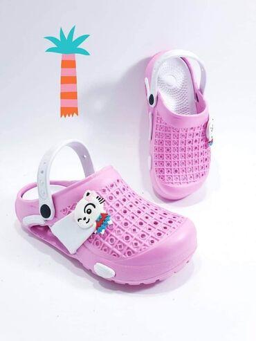 Denistar farmrke - Srbija: SNIZENJE NOVA CENA 800 DINOmiljene papucice koje mogu da se nose kao