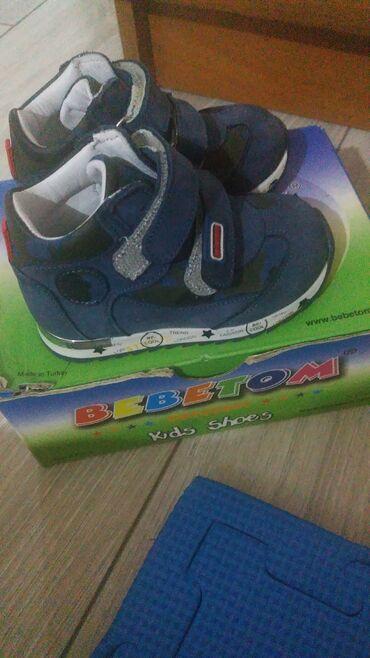Детский мир - Кок-Джар: Новые ортопедические ботиночки,деми.Фирма Bebetom.размер 20.Чистая