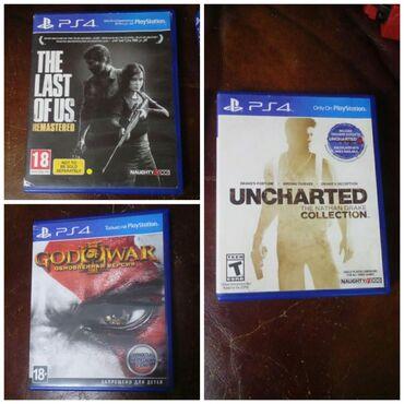 Uncharted PS4 God of War The last of us Hamısı birlikdə 100 manat