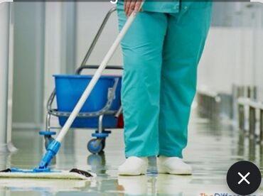 Работа - Буденовка: Город Токмок! В частное мед учреждение требуется санитарка. Возраст