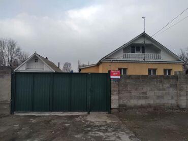Недвижимость - Буденовка: 80 кв. м 4 комнаты, Утепленный, Бронированные двери, Сарай