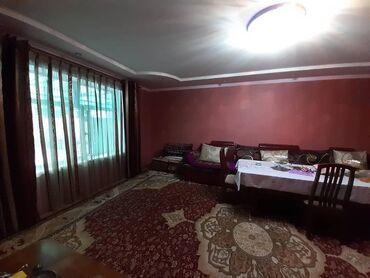 заказать корсет для талии в Кыргызстан: Продам Дом 200 кв. м, 13 комнат