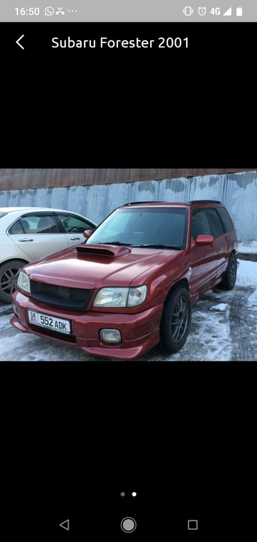 Subaru Forester в Сокулук