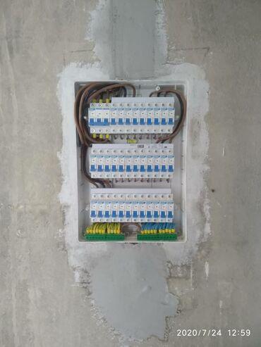 Работа - Кой-Таш: Электрик. 3-5 лет опыта