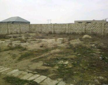 Продам - Азербайджан: Продам 8 соток риелтор