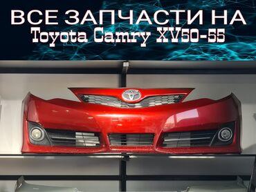 биндеры 350 листов компактные в Кыргызстан: В наличии все запчасти на toyota camry 6в наличии запчасти как новые