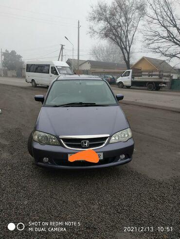 мини бар бишкек в Кыргызстан: Honda Odyssey 3 л. 2003 | 160000 км