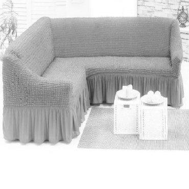 ами мебель кухонный угловой диван николетти в Кыргызстан: Чихол на диван и кресло  уголов диван чихол  товар из турции