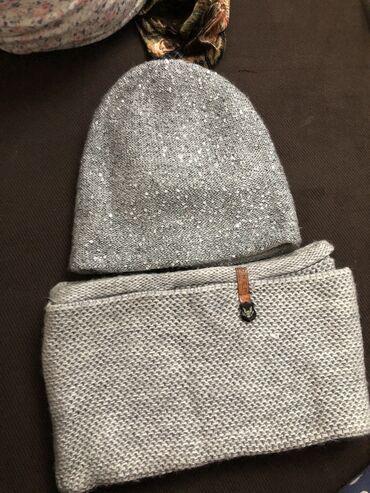 odin raz odevala na vypusknoj в Кыргызстан: Продаю почти новую шапку с шарфом носила 2 раза