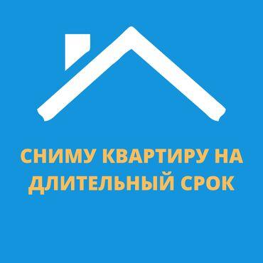квартира в джале in Кыргызстан | ПРОДАЖА КВАРТИР: 1 комната, 50 кв. м
