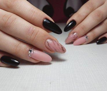 Наращивание ногтей  в Бишкек