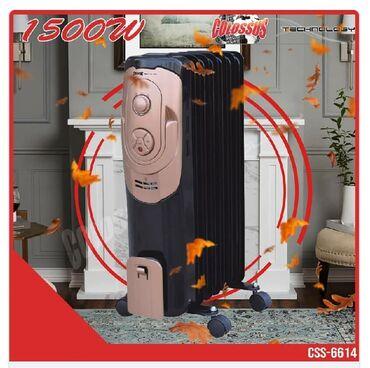 Uljani radijator-Colossus Snaga 1500 W7 rebarazaštita od