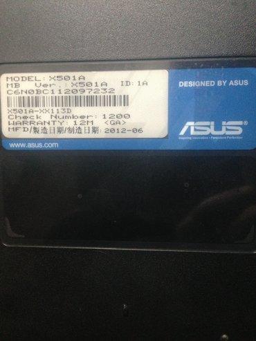 Аккумулятор от Ноутбука Asus, есть другие запчасти