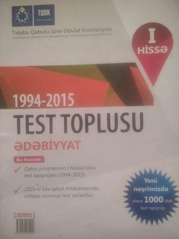 Riyaziyyat Test Toplusu 1994 2015 Azərbaycanda Kitablar Jurnallar Cd Dvd Lalafo Da