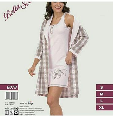 турецкий домашний халат в Кыргызстан: Сорочка+халат