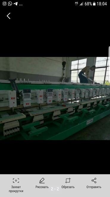 Сниму швейный цех вышивка обязательно качество работы и чистоту