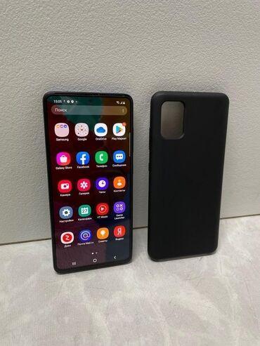 Электроника - Ноокат: Samsung A51 | 64 ГБ | Черный | Сенсорный, Отпечаток пальца, Две SIM карты