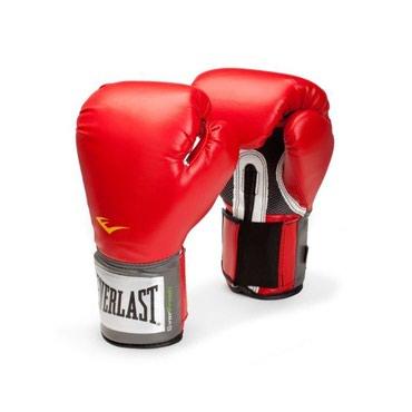 Əlcəklər Azərbaycanda: Everlast Pro Style training gloves 14 OZ