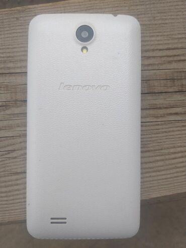 Lenovo в Кыргызстан: Lenovo