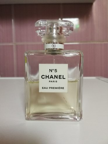 Chanel 5 premiere, 50/25ml, original 1000%. - Belgrade
