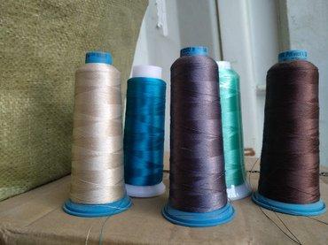 Продою нитки для вышивки хорошего в Токмак