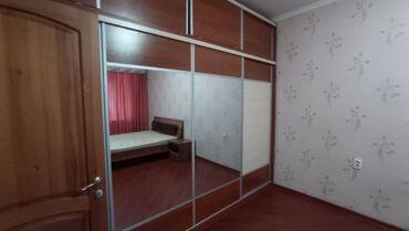 аренда квартиры in Кыргызстан | ПОСУТОЧНАЯ АРЕНДА КВАРТИР: 3 комнаты, 70 кв. м, С мебелью