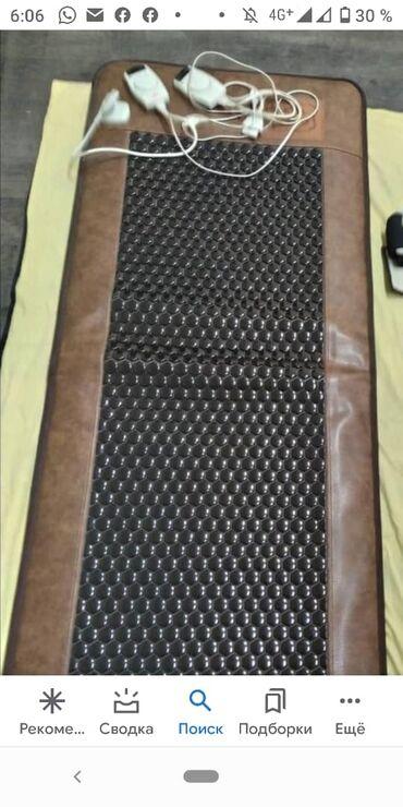 Турмалиновые коврики - Кыргызстан: Срочно срочно продаем корейский лечебный электро матрац! Почти новый!