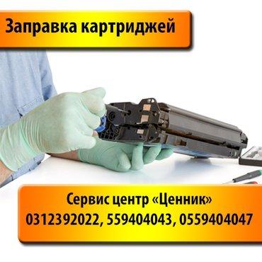ad-image-7728361