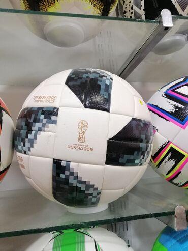 topu - Azərbaycan: Futbol topuYüksek keyfiyyətli World Cup model futbol topu. Lazer